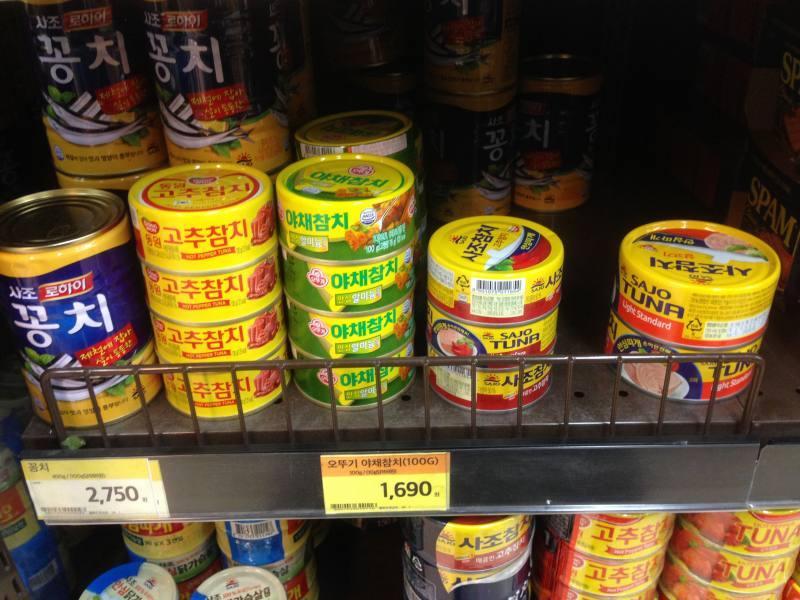 韓国 値段が違う