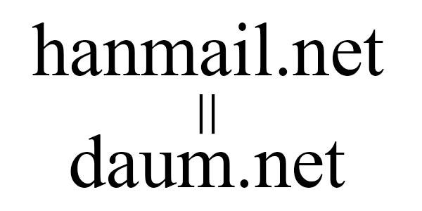 hanmail
