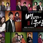 MBCドラマ「百年の遺産」のストーリーと見どころ