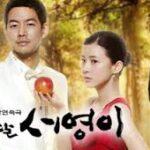 KBSドラマ「いとしのソヨン(私の娘ソヨン)」のあらすじと見どころ