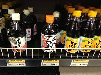 韓国 めんつゆ