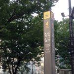 韓国の地下鉄2号線ってこんな路線!観光にお勧めの駅は?