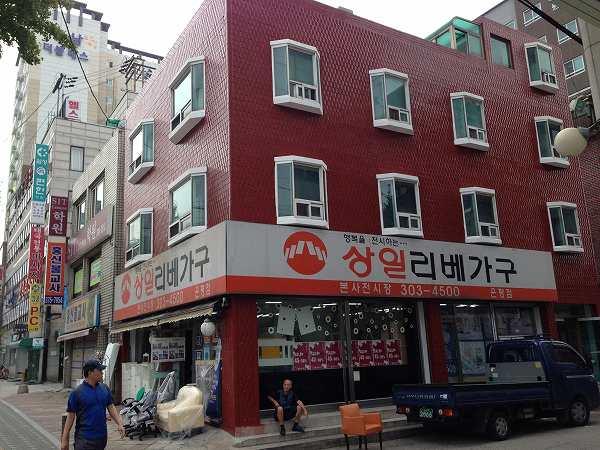 韓国 家具屋