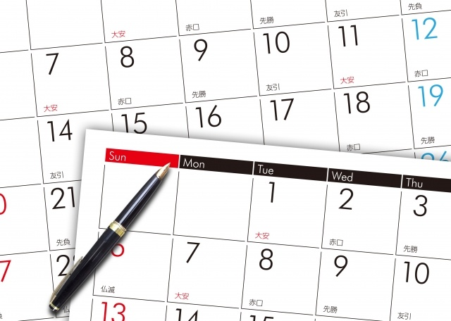韓国の旧暦事情と閏月、9月が2回...