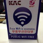 金浦空港で無料のWiFiを使うには?