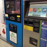 T-Moneyカード(チャージ式)の購入方法~子供用は?