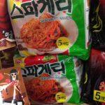 韓国のインスタントスパゲティラーメンの作り方と気になる味は?