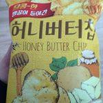 韓国の人気のお菓子ハニーバターチップは伝説的なお味!?