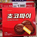 韓国のチョコパイ@オリオン、ロッテ、クラウン元祖はどれ?