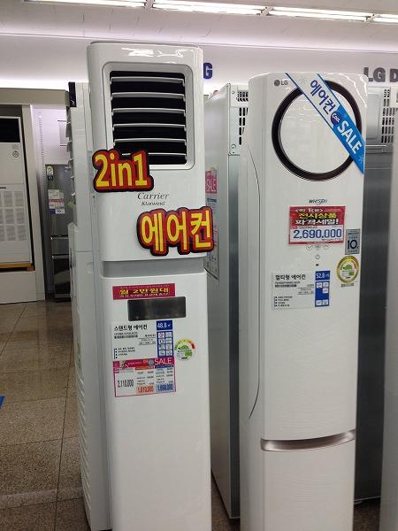 韓国 クーラー