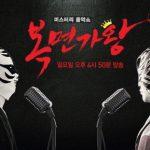 キム・ヨヌの魅力と代表曲(韓国バラードの実力派シンガー)