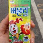 韓国の虫刺され薬버물리(ポムルリ)はムヒと比べてどうか?