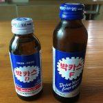 韓国のバッカスDはリポビタンDのパクリ?調べて分かった意外な事実