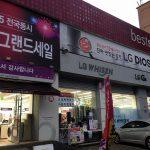 韓国の新品テレビを76%割引で買えた理由