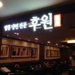 ソウル(ヨンシンネの近く)で冷麺が美味しいお店を発見