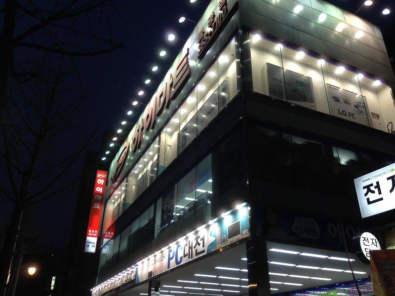 韓国 家電量販店