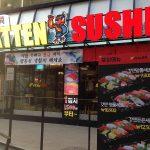 がってん寿司明洞店!韓国で美味い寿司を堪能