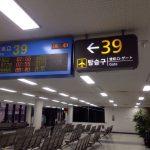 韓国ではありえない日本の光景と文化