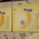 韓国在住者が買う日本のお土産