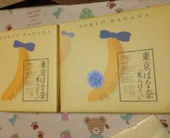 韓国人への日本のお土産