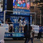 韓国の選挙は日本とこんなに違う!