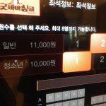 韓国の物価高が止まらない