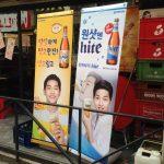 最近韓国で広告に出まくっている芸能人
