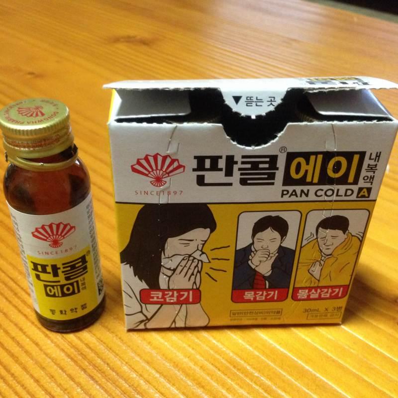 韓国 コンビニ 風邪薬