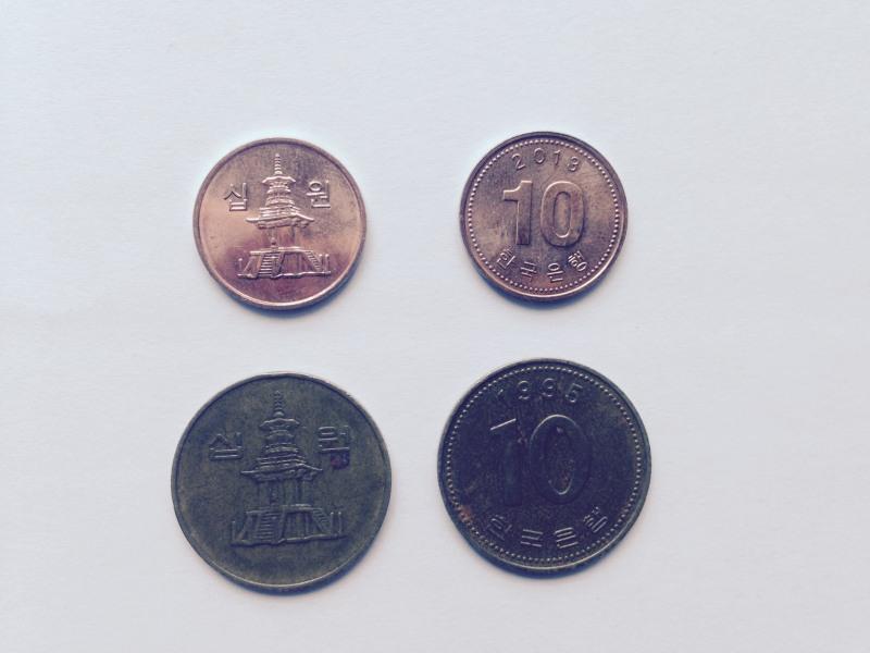 韓国 お金 10ウォン