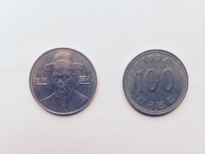 韓国 お金 100ウォン