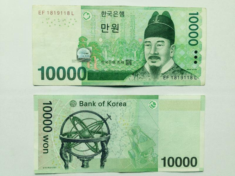 韓国 お金 1万ウォン