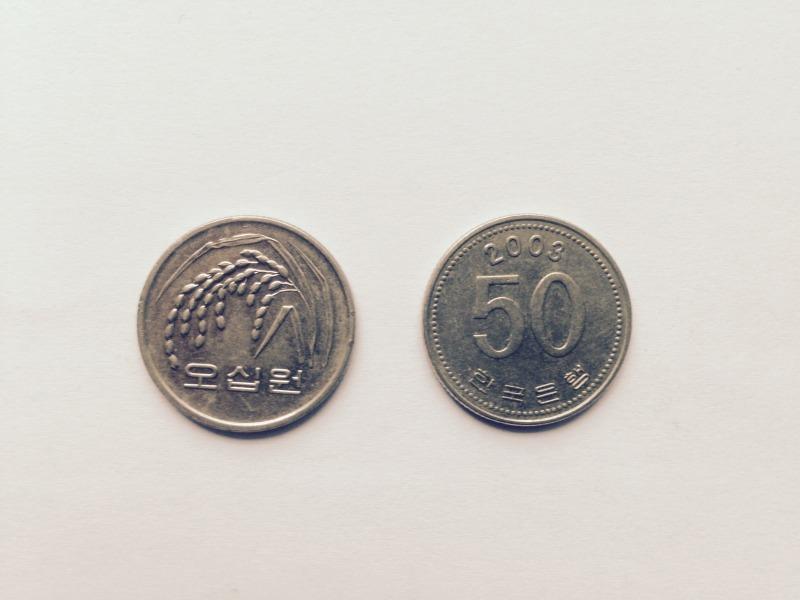 韓国 お金 50ウォン