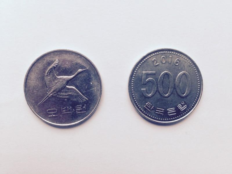 韓国 お金 500ウォン