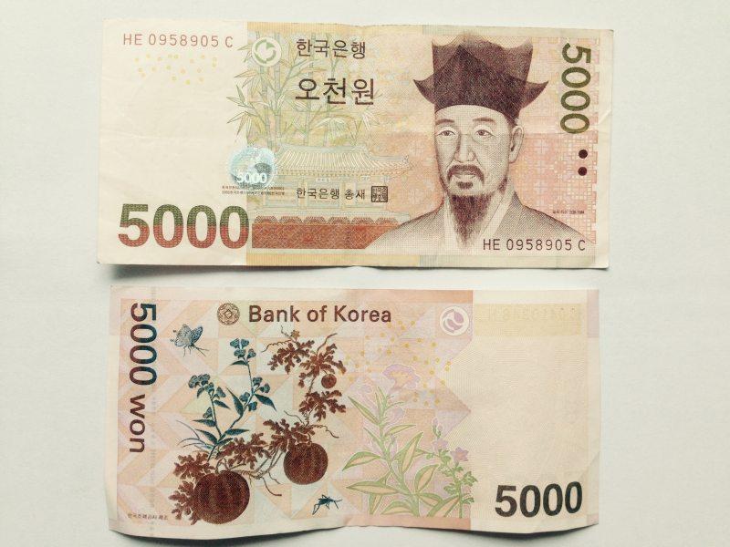 韓国 お金 5千ウォン