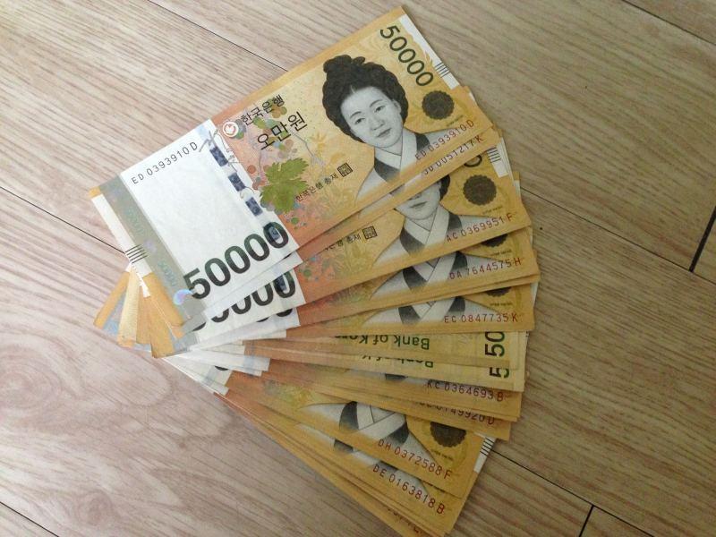 韓国 お金 5万ウォン