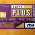 韓国でクレジットカードをゲット!この作り方があったか!