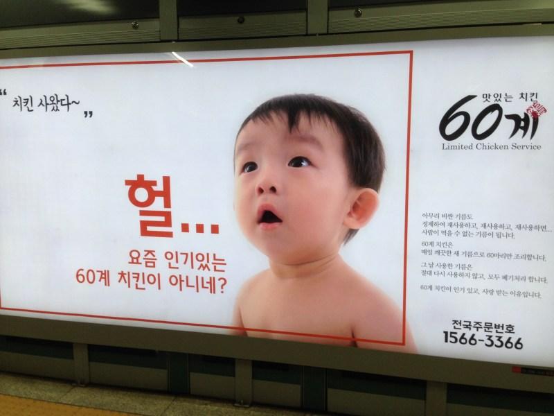 韓国語 ホル