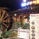 ロッテワールド民俗博物館食堂街とある奇跡的な出会い