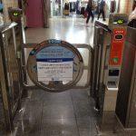韓国の地下鉄の改札でTマネーカードがエラー!出れない時の対処法