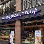 韓国のパリバケットは有名で人気のパン屋!でも・・・