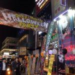 韓国のハロウィンを見にホンデに行ったらメチャ楽しかった!