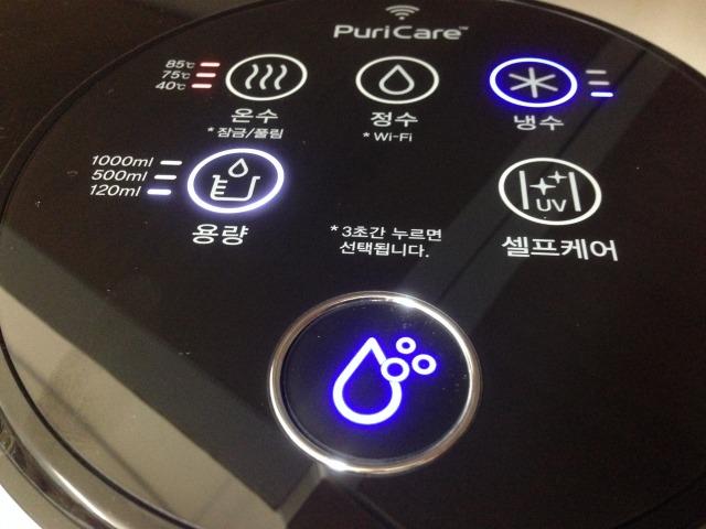 韓国 浄水器