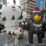 韓国から新年のご挨拶!セヘボンマニパドゥセヨ~