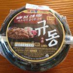 松屋の牛丼の韓国上陸とコンビニ店員さんの不思議な反応