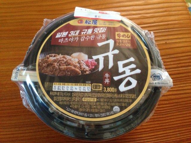 韓国 牛丼