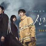 神と共に(韓国映画)のあらすじと感想~超オススメです!