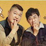 韓国の「一食ください」が面白いワケはやっぱり・・・
