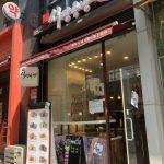 韓国の人気パン屋・食パン工房で毎日行列が出来る理由