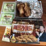 韓国の有名チキン屋BBQのおすすめ!ジャマイカチキン