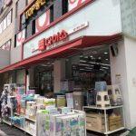 韓国ダイソーの商品は100円じゃない!日本との違いは?